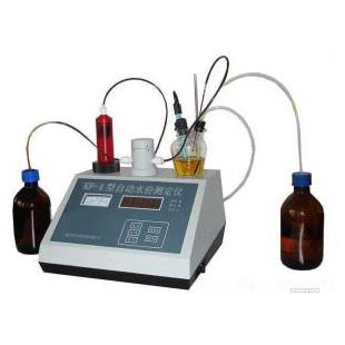 南京科环卡氏水分测定仪/卡氏水分仪KF-4型自动水份测定仪