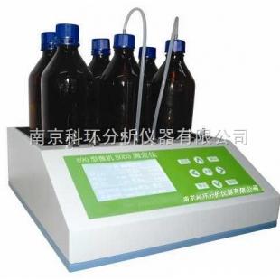 南京科环化学需氧量测定仪/COD890型微机BOD5测定仪