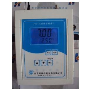 南京科环PH计/酸度计PHS-3C精密数显酸度计