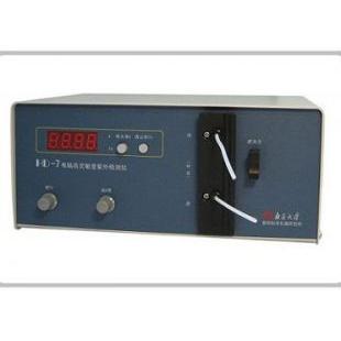 南京普阳 高灵敏度紫外检测仪HD-7
