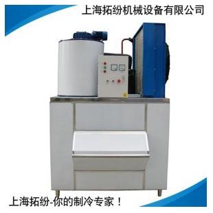 一体式制冰机
