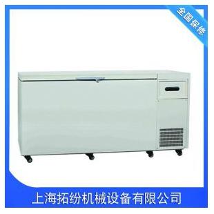 实验室低温冰箱