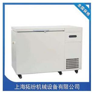 商用超低温冰箱