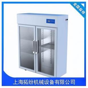 层析冷柜工厂