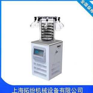 国产冷冻干燥机