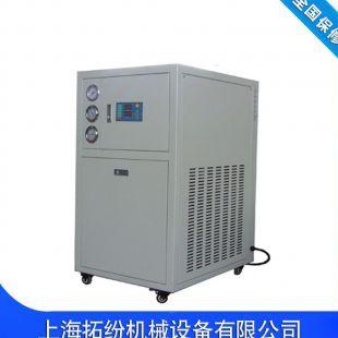 中低溫冷凍機