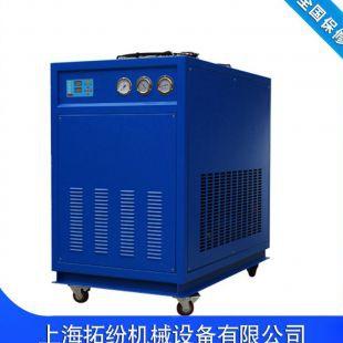 微型制冷机