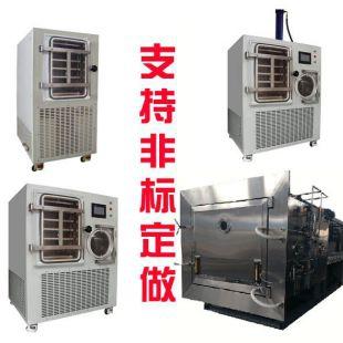 中型冷冻干燥机