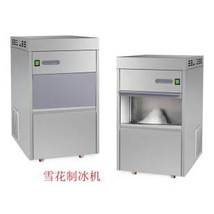 制冰机的价钱