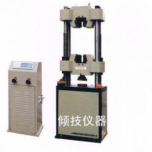 上海倾技QJWE电液伺服万能试验机