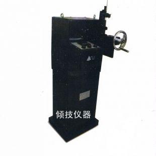 上海倾技弯折试验机QJWQ-6(10)