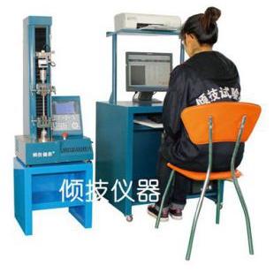 QJ210纸张剥离强度试验机