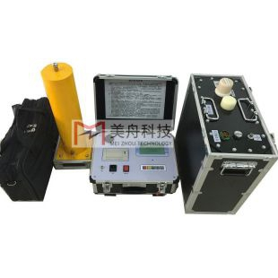 0.1Hz 40KV超低频高压发生器