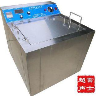 无锡雷士变频LSA-EFH超声波清洗机
