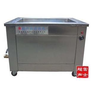 无锡雷士超声波清洗器/超声波清洗机LSA-E40
