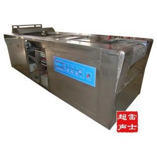 LSA-EF18双频传动型雷士超声清洗机