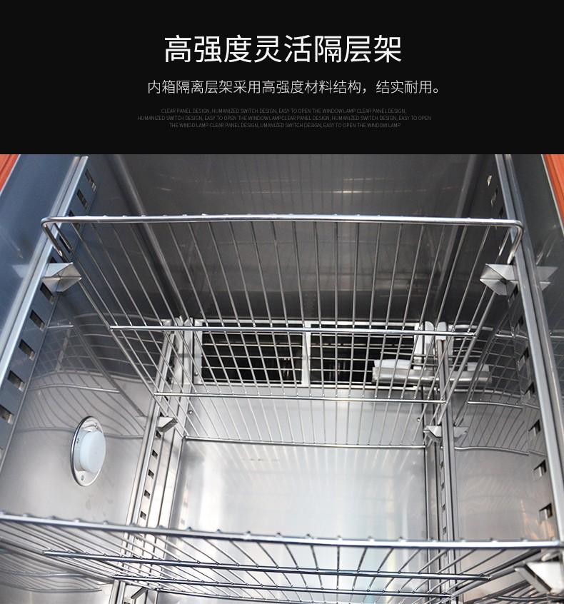 电工电子厨房电路图
