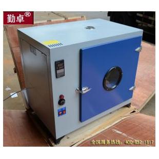 高温箱 恒温箱 高温烘箱 250℃高温烤箱 电热鼓风干燥箱