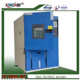 高低温交变试验箱 湿热试验箱 高低温交变湿热试验箱 可程式恒温恒湿箱