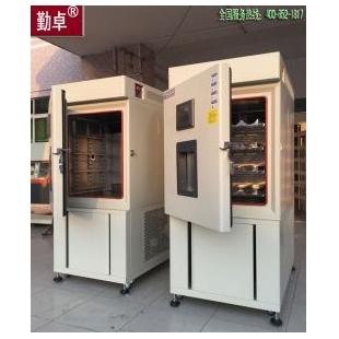 高低温试验箱 高低温箱 可程式高低温湿热试验箱 高低温老化箱