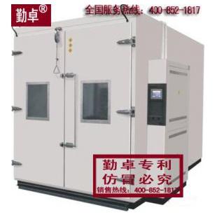高温试验箱BRS东莞勤卓直销步入式恒温恒湿试验箱,快速温变试验箱,UV老化试验箱,三综合试