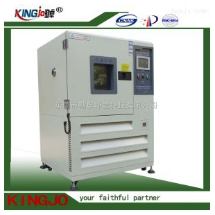 东莞勤卓高温试验箱UK-225G UK-225T高低温交变试验箱高低温试验箱高低温试验机循环试验箱老