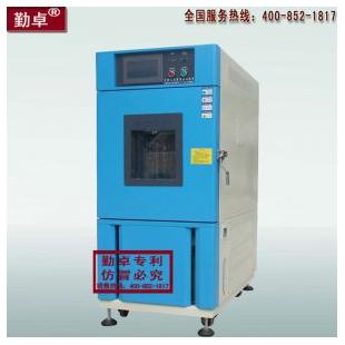 东莞勤卓高温试验箱LK-80G 高温和低温试验的机器小型高低温温控箱工业高低温箱,低湿恒温