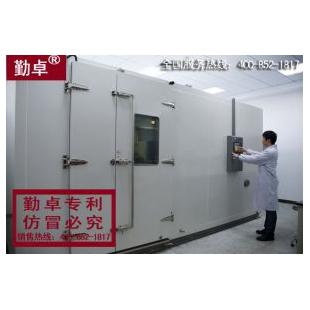 东莞勤卓步入式试验箱QZ-BRS-90T  高温老化房|老化房|高低温试验箱|老化室