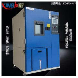 CK高低温试验箱 LK小型高低温试验箱 非线性恒温恒湿试验箱 线性高低温湿热试验机