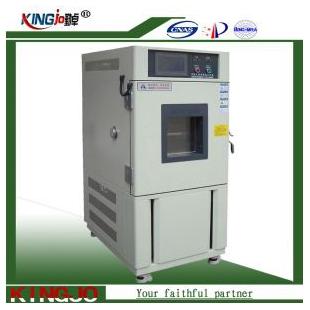 高温试验箱 高低温:-20℃~150℃小型恒温恒湿试验箱