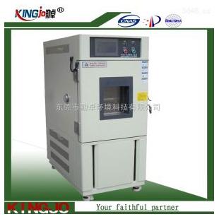 LK可编程高低温试验箱 LK小型高低温试验箱 LK交变湿热试验箱 HK老化箱