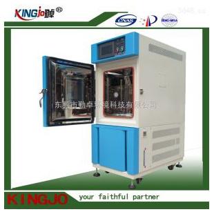 东莞勤卓恒温恒湿箱/湿热试验箱JK-150G 仪器仪表高低温试验箱,高低温试验箱