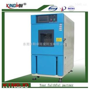 高低温快速温变箱 线性高低温箱 可程式快速温变箱 高低温试验箱