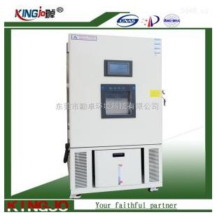 高低温箱 线性恒温恒湿试验箱 非线性恒温恒湿试验箱 东莞高低温试验箱