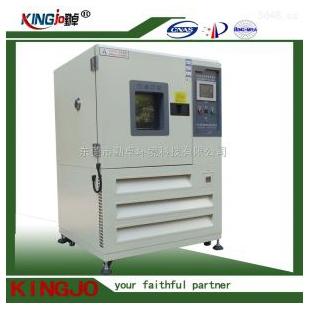 快速温变高低温箱 非线性高低温箱 高低温试验箱 可程式试验箱 恒温恒湿试验箱