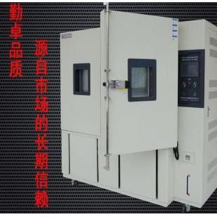 小型冷热冲击试验箱价格,冷热冲击试验箱厂家