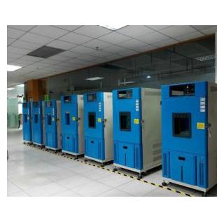 东莞勤卓高温试验箱JK-800G高低温湿热试验机 非线性快速温变湿热老化交变箱