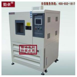 东莞勤卓高温试验箱HK南京/苏州高低温试验箱价格
