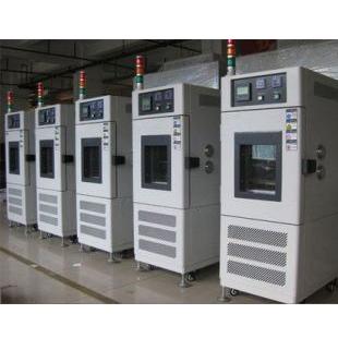 快速温变箱加速温变试验箱温湿度变化试验箱