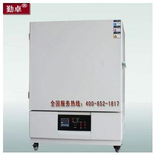 东莞勤卓高温试验箱hkHK智能水平循环鼓风干燥老化箱