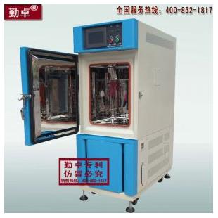 线性高低温老化试验箱 非线性高低温交变湿热试验箱 快速温变恒温恒湿试验箱直销