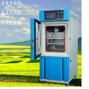 冷热冲击试验箱和温度循环试验箱的区别在哪里?