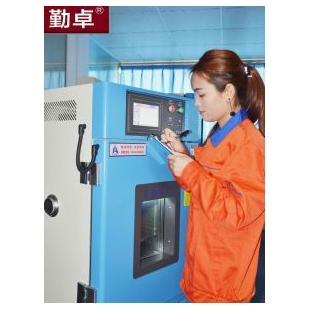 模拟自然环境高低温试验箱使用说明