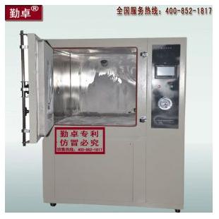 东莞勤卓沙尘试验IP5等级/砂尘试验箱机械 紫外线老化试验箱 淋雨试验箱 沙尘试验箱