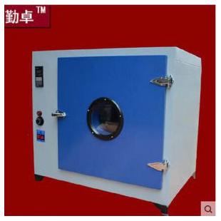高温试验箱HK-72E 高温箱 高温老化试验箱