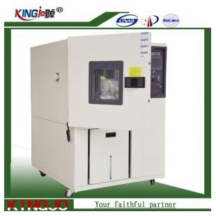 求购-40℃高低温试验箱,高低温试验箱-40度价格