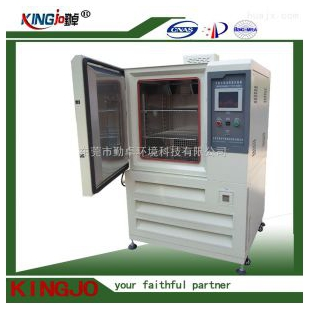 东莞高低温试验箱小型高低箱恒温恒湿试验箱温度冲击箱高温恒温箱