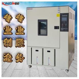 高温老化试验箱模拟湿热环境试验室 步入式高低温试验箱 步入式恒温恒湿房 大型恒温恒湿试验房