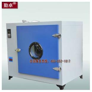 东莞勤卓高温试验箱高温鼓风干燥箱500℃温度冲击试验箱 小型高低温试验箱 高低温冲击试验箱