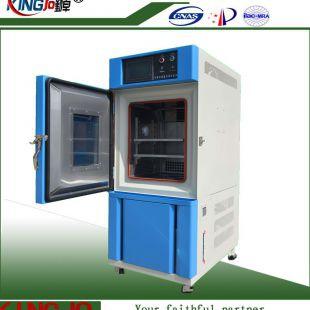 供应-70℃恒温恒湿试验箱